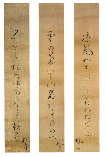 poems on Tanzaku paper