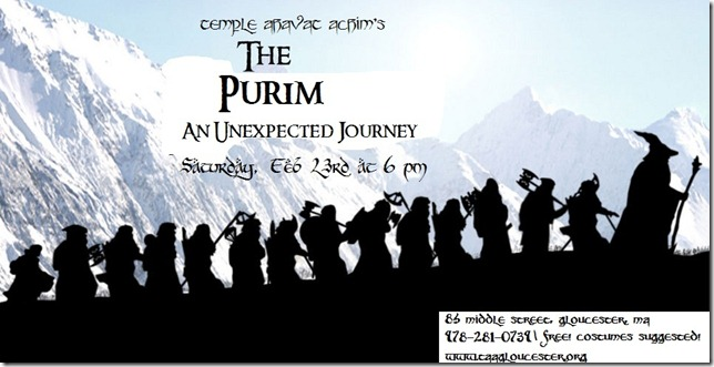 Purim - An Unexpected Journey