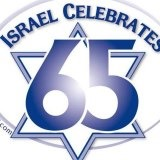 Israel Celebrates 65