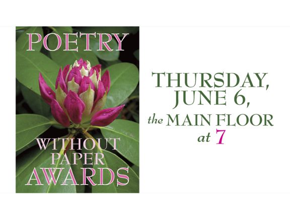 Poetry Without Paper Awards