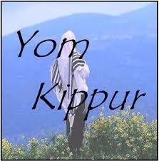 Yom Kippur 2