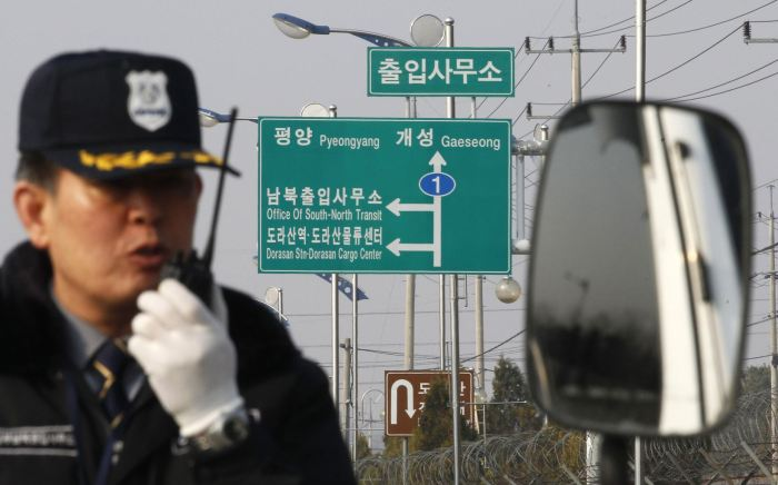 Korean Security toward North border Paju Close to DMZ