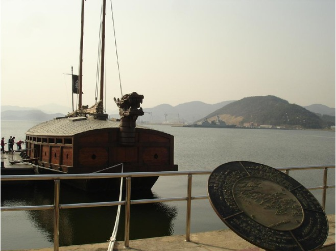 Turtle Ship old with Rok Navy New In Background