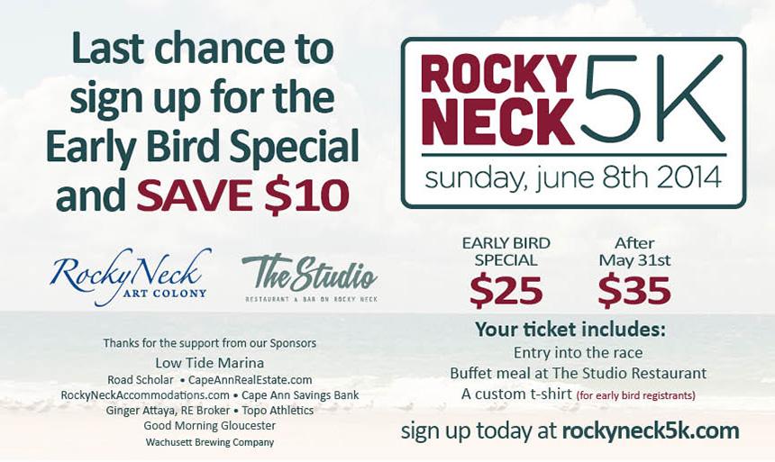 RockyNeck5k_Banner-860px