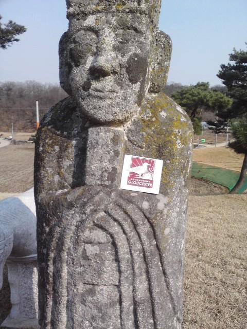 Hommie Korea 2  Very Old School  Tomb of General history 1427-1471.jpg