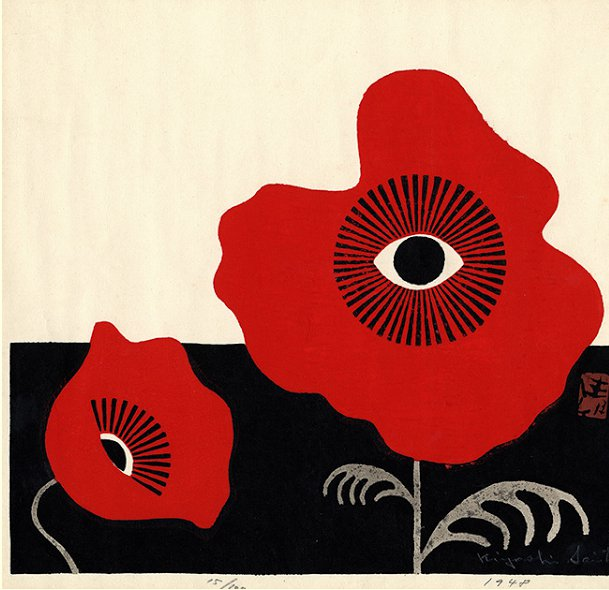 Kiyoshi Saito red poppies 1948 color woodcut w gouache.jpg