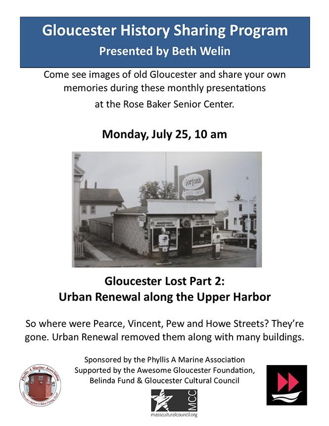 2016 HSP Poster - UR Upper Harbor