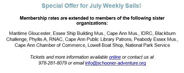 July deal
