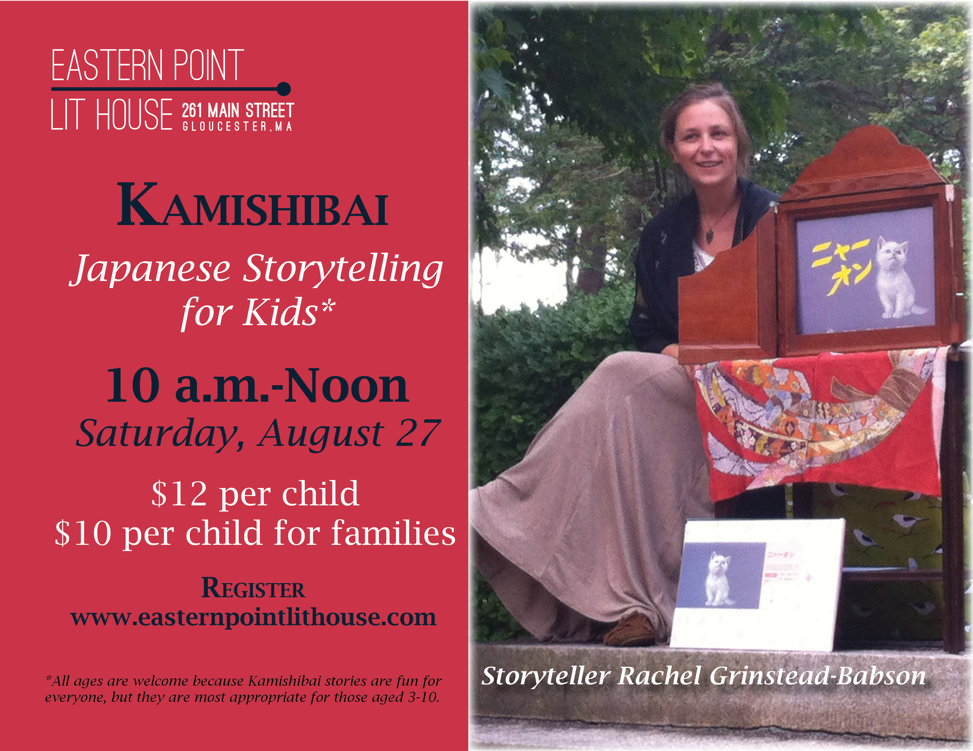Kamishibai: how the magical art of Japanese storytelling is being