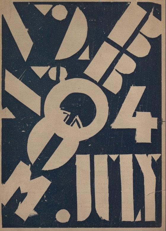 the-broom-july-4-1922-fernard-leger-cover