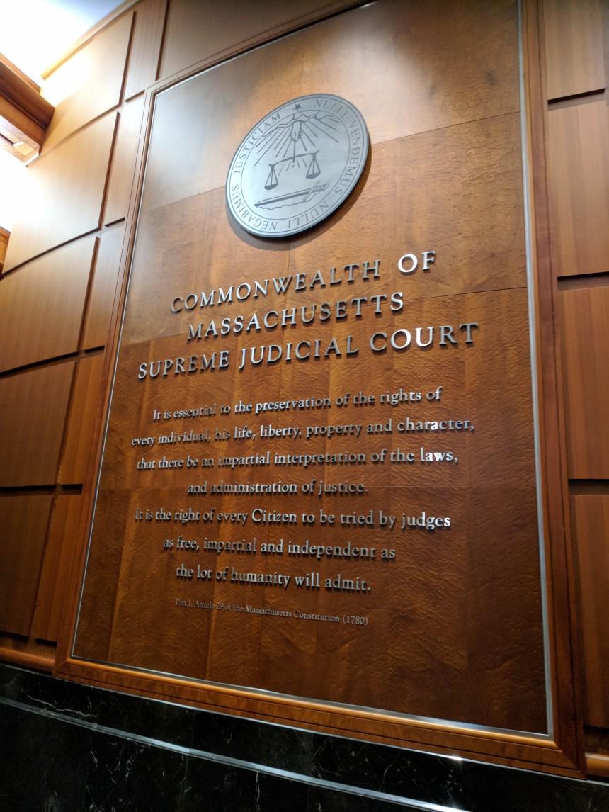John Adams Courthouse Superior Court Boston MA_20180301_© C Ryan (6)