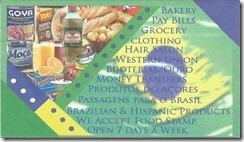 Brazil Shop 1