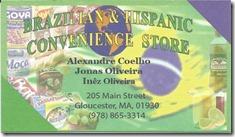 Brazil Shop 2